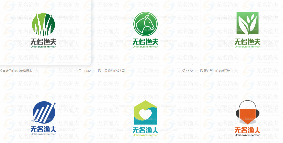免费logo设计在线生成网站,10大logo在线制作平台推荐  第6张