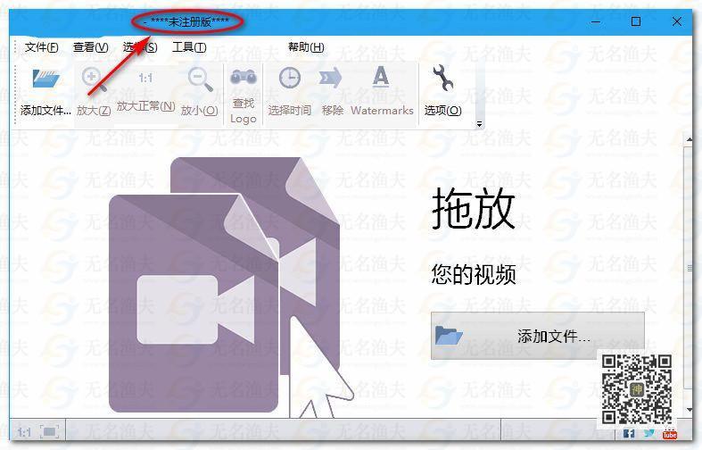 网赚工具:视频去水印神器,可一键去除台标、透明水印、字幕、时间戳