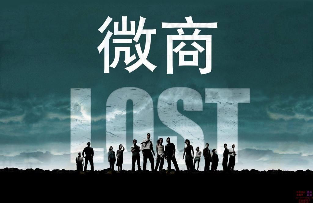 无名渔夫微信微商二维码推广广告宣传海报