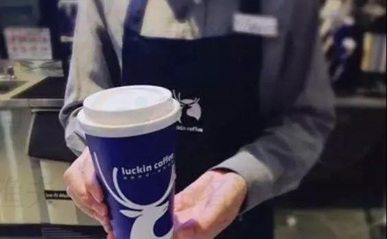 咖啡新零售的智慧升级:轻者致远,社交制胜  看文章赚钱 分享 第4张