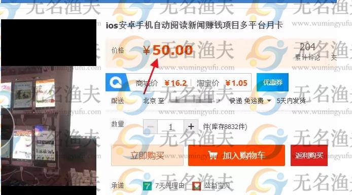 分享5个上手就可以操作的虚拟产品赚钱项目!  网赚项目 暴利项目 暴利行业 第2张