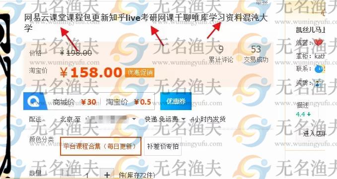 分享5个上手就可以操作的虚拟产品赚钱项目!  网赚项目 暴利项目 暴利行业 第4张