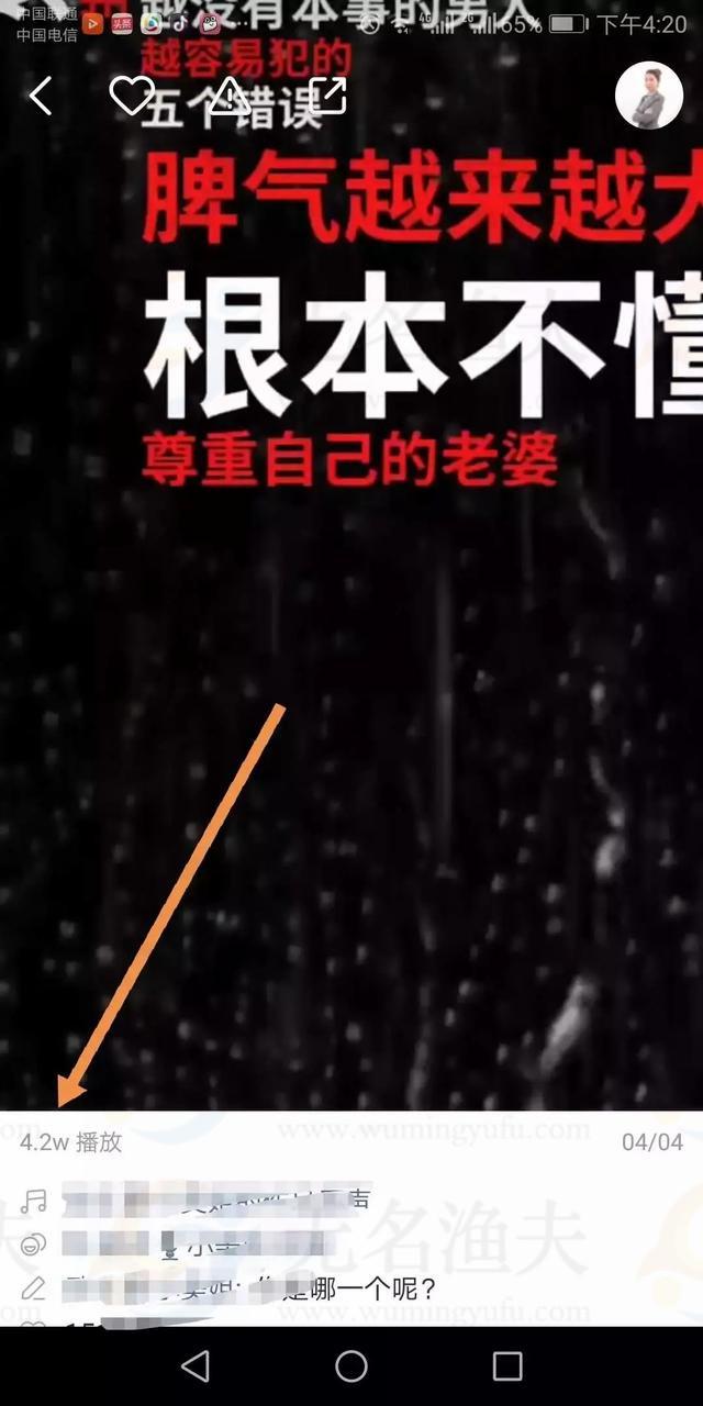 立竿见影的YY直播项目,新手可操作