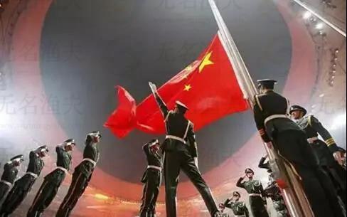 """美国关键人物突然飞到中国,送给中国""""大礼""""!后悔莫及  网赚杂谈 第8张"""