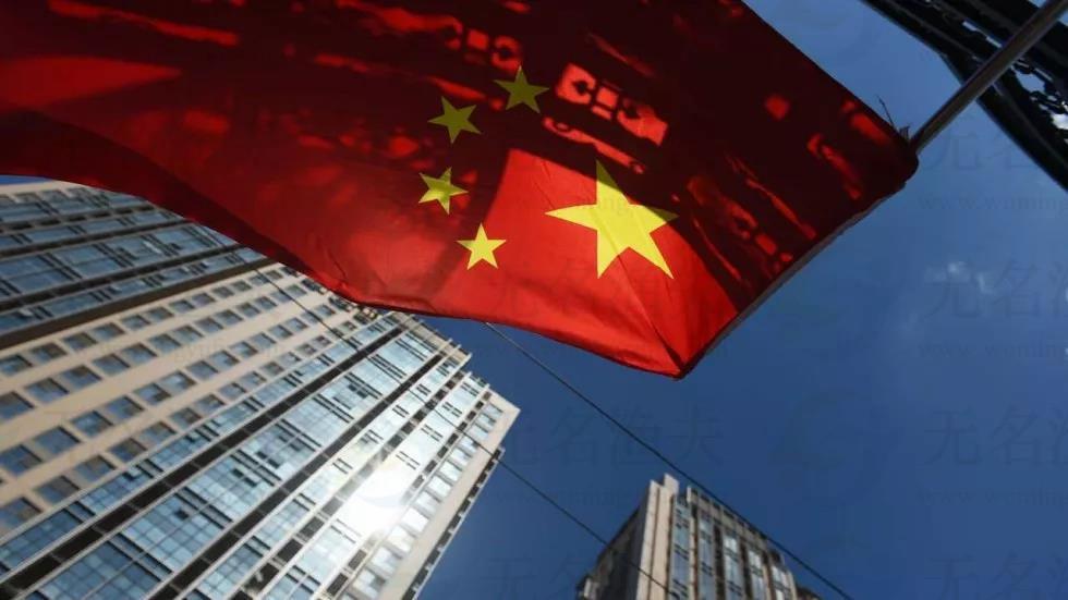 """美国关键人物突然飞到中国,送给中国""""大礼""""!后悔莫及  网赚杂谈 第9张"""