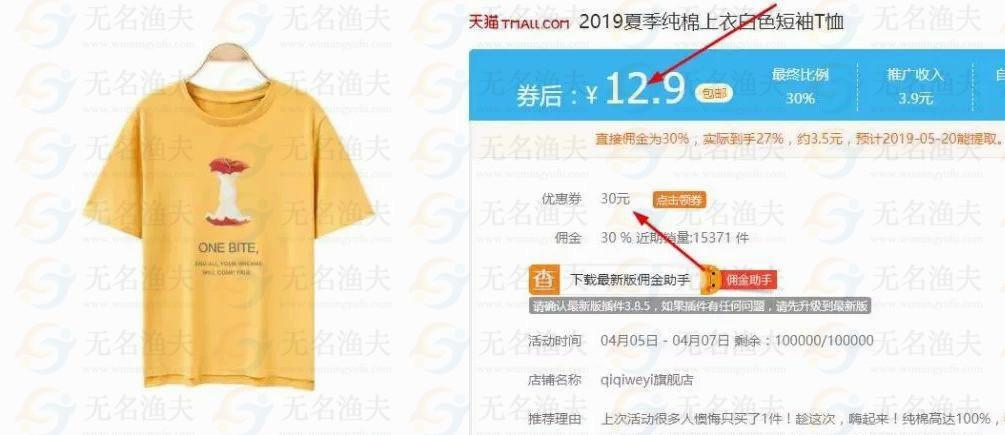 月入1500+新手转转单账号zhuan钱项目,多劳多得 !