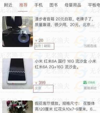月入1500+新手转转单账号zhuan钱项目,多劳多得 !  我们 平台 转转 就是 商品 经验分享 免费赚钱项目 暴利行业 网赚资讯 经验交流 网赚经验 网赚资源 坚持 第3张