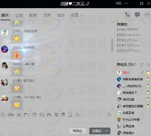 QQ群排名技术原理  第2张
