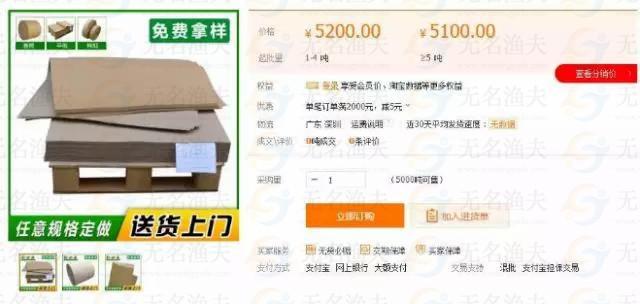 精美的外卖包装盒拥有了大量的市场  网赚项目 经验分享 赚钱方式 暴利行业 商品 互联网赚钱方式 创业 用户 第5张