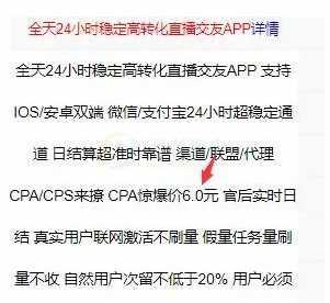cpa注册推广怎么赚钱(cpa推广怎么做)  第4张