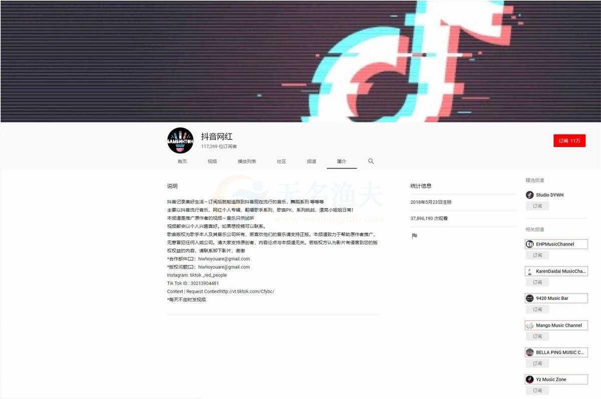 做个YouTube搬运工,在中国也能通过YouTube赚钱!  第4张