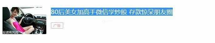 加高手QQ学炒股