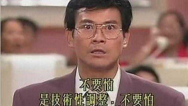 """揭秘""""加高手QQ学炒股""""荐股项目引流与暴利  第1张"""