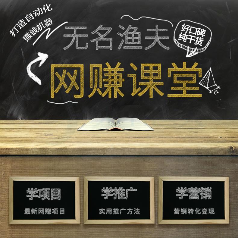 创业协会第一期会员正式招募中!!!