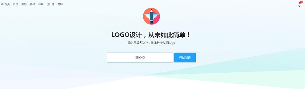 在线免费制作中文LOGO竟是如此简单