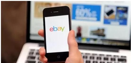 eBay如何才能把握运营核心?  第2张