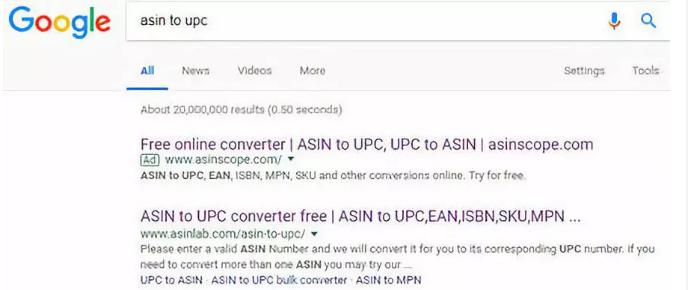 如何通过亚马逊跨境电商平台的ASIN查询产品信息?  第2张