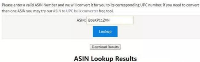 如何通过亚马逊跨境电商平台的ASIN查询产品信息?  第6张