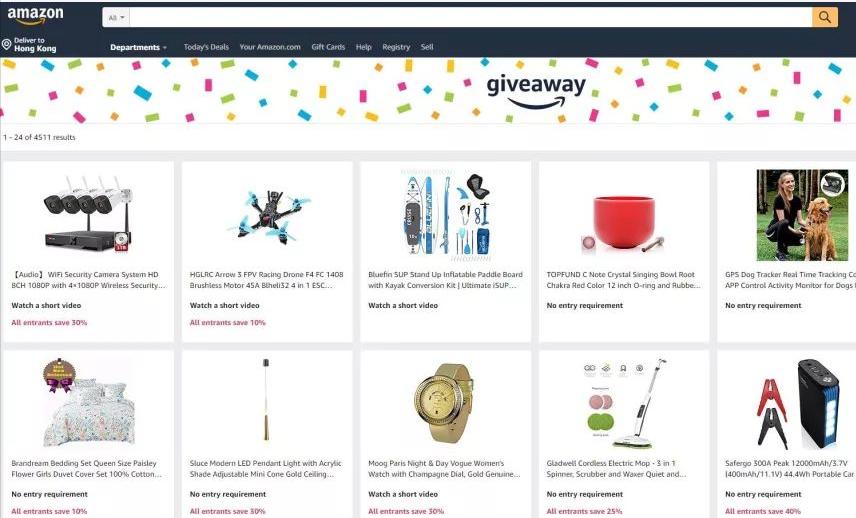 还剩11天,亚马逊促销工具Giveaway将下架!  第3张