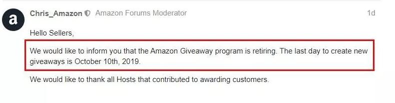 还剩11天,亚马逊促销工具Giveaway将下架!  第2张