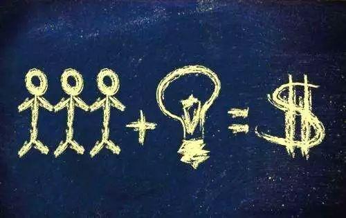 网络创业是个长期项目,很多人不成功的原因是太着急变现!  第1张