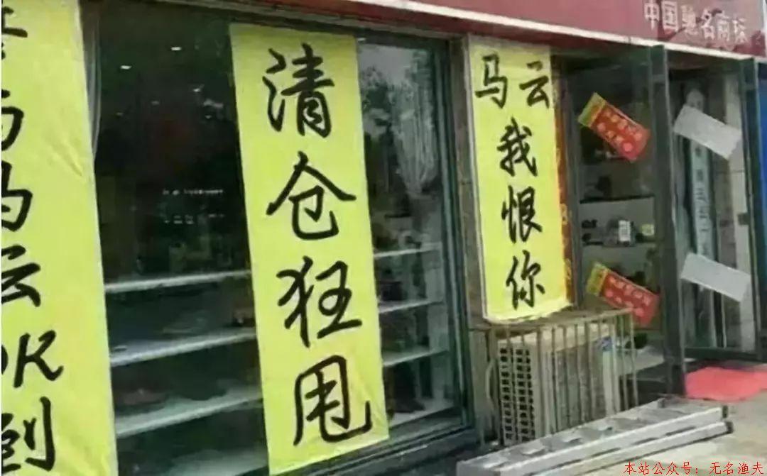 一个思维改变实体店生意难的困局!  第1张