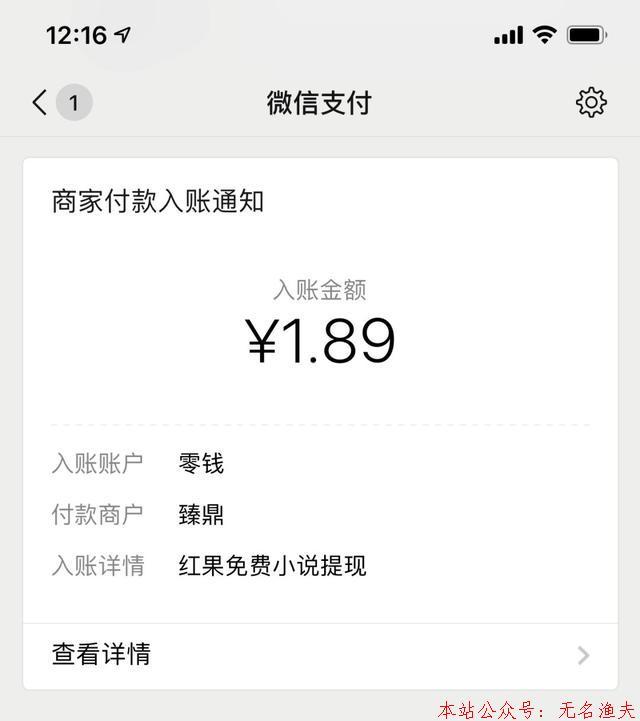 """""""网赚""""广告猖獗,小编亲测一周"""