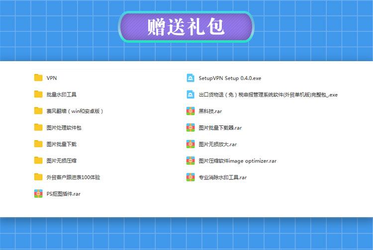 外贸SEO优化教程,跨境SEO全网优化指南,网站SEO优化营销教程  第6张
