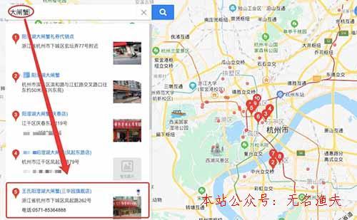 企业商家怎么做百度地图标注、优化排名、推广引流和营销?【实操方法】 百度 SEO推广 第3张