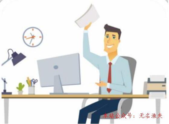 本文为你先容在网上怎么做兼职赚钱?,免费网赚好项目  第1张
