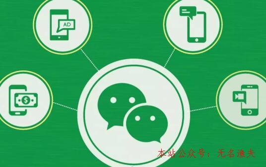 学生怎样行使微信赚钱?如何用微信赚钱的方式点这里,客户怎么找  第1张