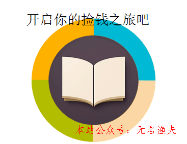 QQ图片20181116140522.png