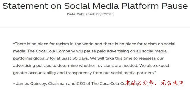 好网赚项目,可口可乐、星巴克们暂停在Facebook投放广告,真是一步妙棋