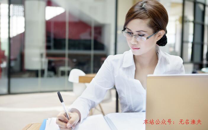 上班族怎样在网上找兼职工作赚钱?