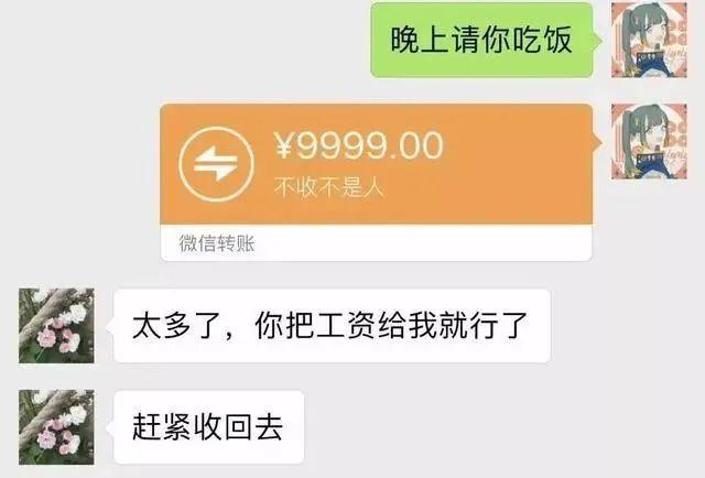中国致富密码:痛骂男子,也能月入十万!