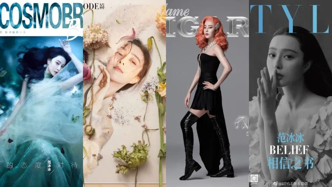 范冰冰成娇兰全球品牌代言人惹争议,品牌该若何选择代言人?