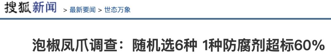 从欠债500万,到年入9亿!中国最倔老板,也要服软了?