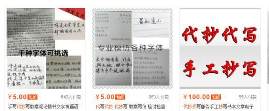 写字就能赚钱的超简单项目,新手也能日入200+,搜狐自媒体平台