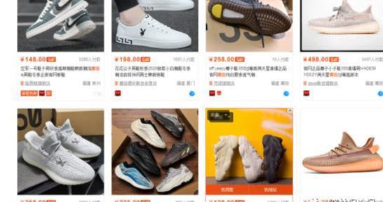 又一个年赚百万的项目,暴利的莆田鞋了解下!,暴利  第3张