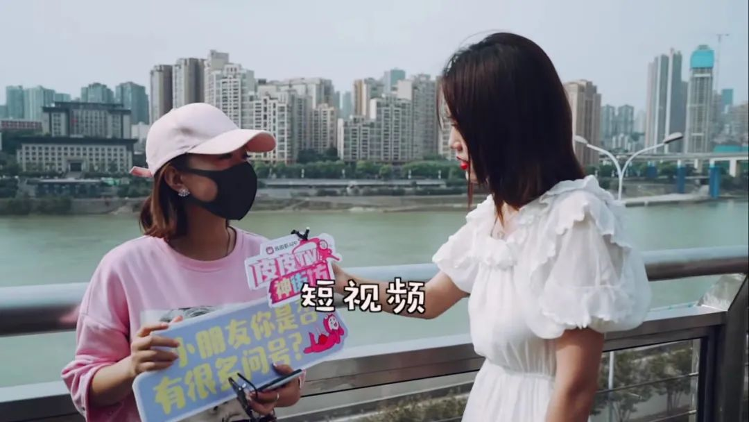 """皮皮虾遇见魔幻重庆,上演""""皮气相投""""营销大戏!"""