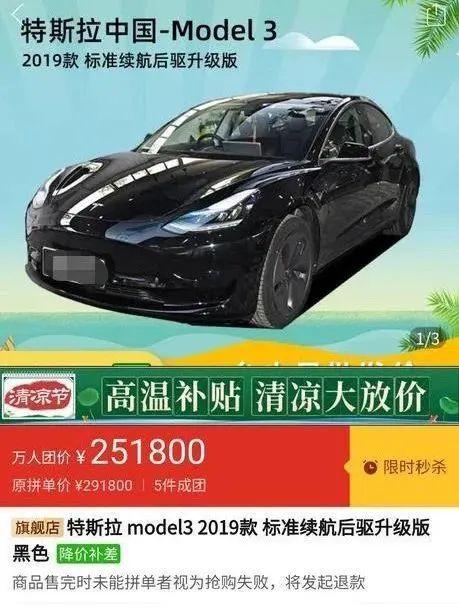 卖房卖车成为双11新的战场?