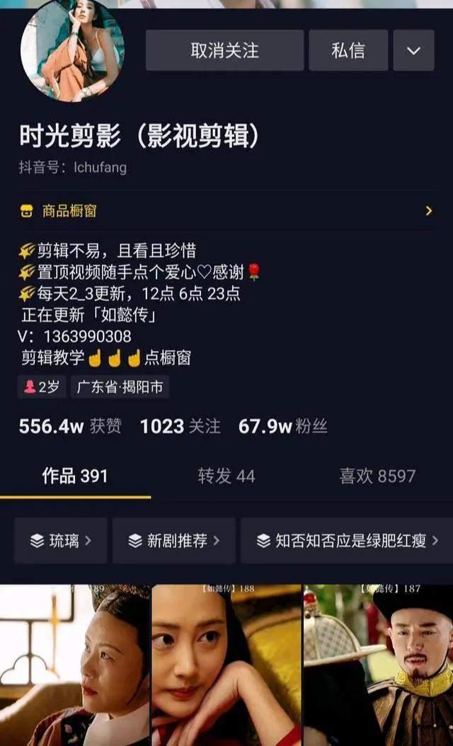 5个简单的赚钱小项目,新手小白操作也能月入过万,seo能赚钱吗  第2张