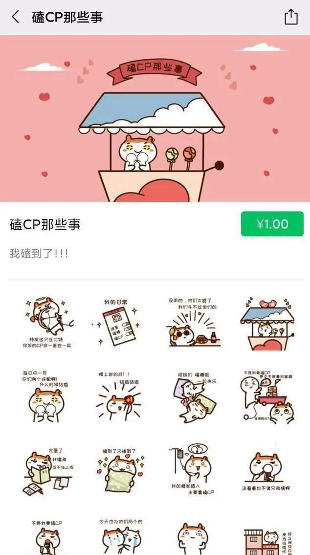 5个简单的赚钱小项目,新手小白操作也能月入过万,seo能赚钱吗  第6张