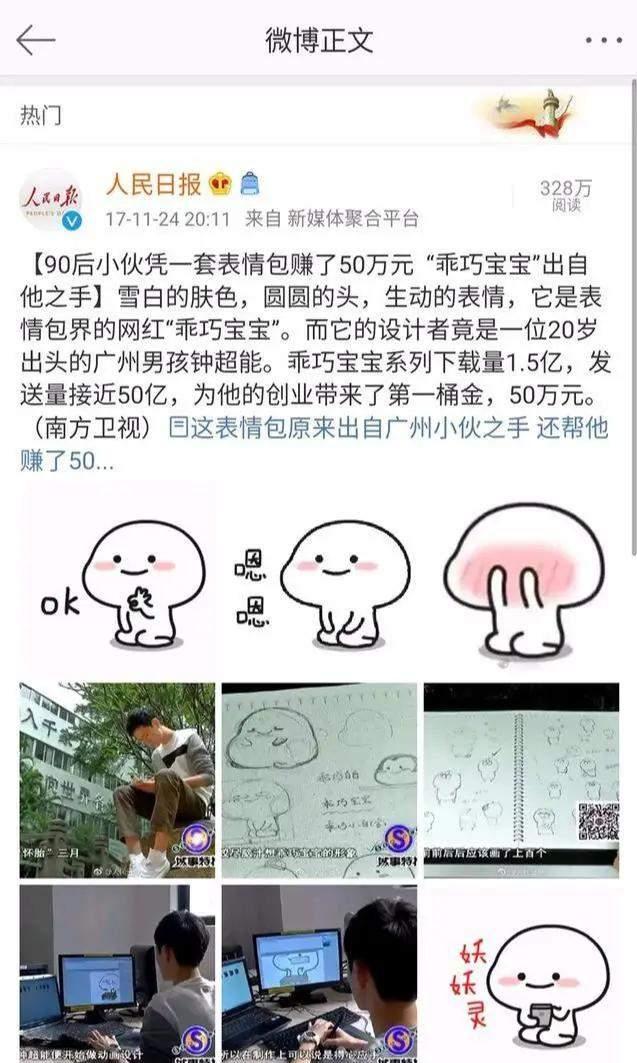 5个简单的赚钱小项目,新手小白操作也能月入过万,seo能赚钱吗  第4张