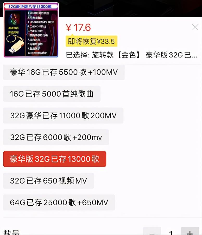 赵丽颖代言网赚项目,分享4个视频号赚钱路子,0成本0风险新手可操作!  第4张