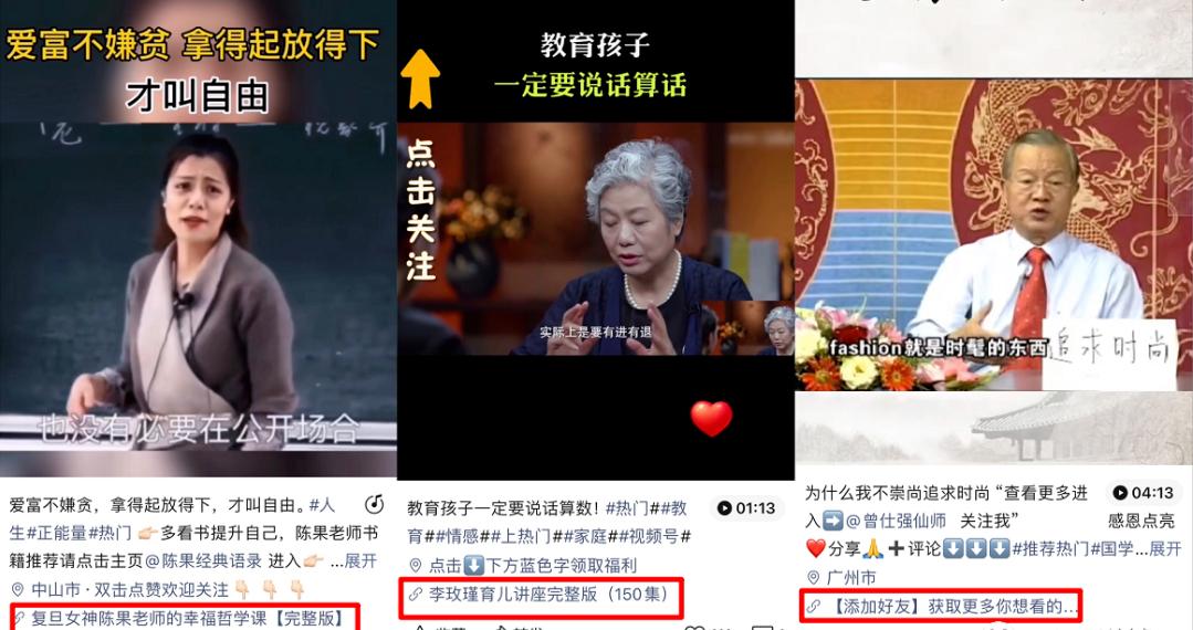 赵丽颖代言网赚项目,分享4个视频号赚钱路子,0成本0风险新手可操作!  第5张