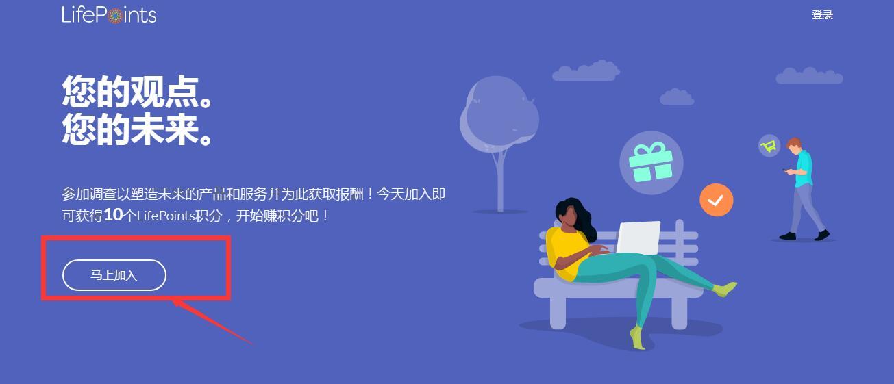 微商软件有哪些,国外网赚:注册即可提现5美元,这个赚美金的项目新手也能玩  第2张