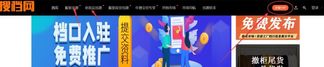 客源怎么找,另类网站赚钱项目,截流实现快速赚钱!