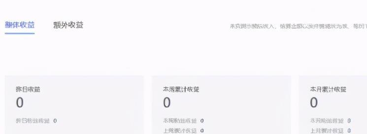 百家,利用百家号简单图文内容做京东联盟日赚300+  第8张